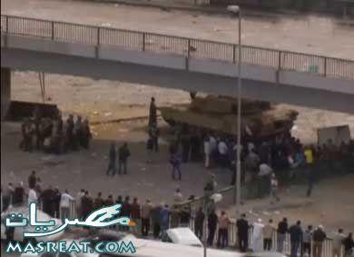 اخبار المظاهرات : عمرو موسى في ميدان التحرير طالب المحتجين بالرحيل