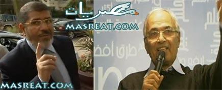 رئيس مصر القادم: محمد مرسي - احمد شفيق