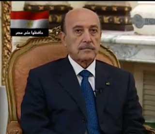 محاولة اغتيال عمر سليمان نائب الرئيس مبارك