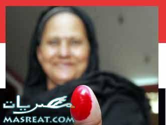 الاستفتاء على الدستور:الاستفتاء على تعديل الدستور المصري 2011