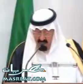 خطاب الملك عبد الله بن عبد العزيز 2011 الاخير اليوم