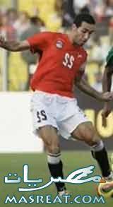 اهداف مباراة مصر وجنوب افريقيا