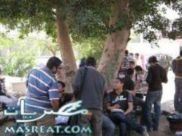 نتائج كلية تجارة جامعة القاهرة 2019 - 2020