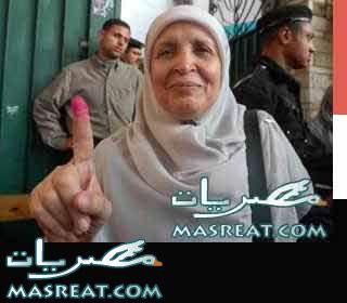 اماكن الاستفتاء : تعرف على اماكن الاستفتاء على الدستور المصري