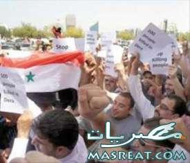 اخبار سوريا على الفيس بوك