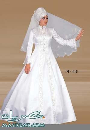 فساتين زفاف للمحجبات جديدة