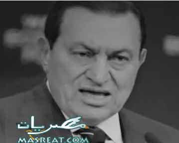 حسني مبارك في السجن