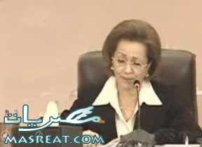 حبس سوزان مبارك، هل تم القاء القبض عليها اليوم؟