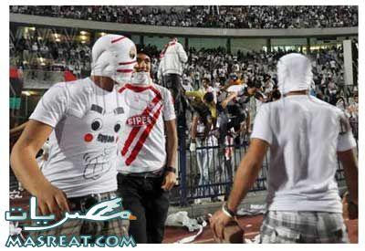 احداث مباراة الزمالك والافريقي التونسي
