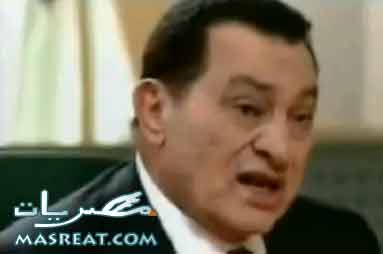 خطاب اعتذار مبارك