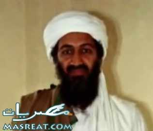 وصية اسامة بن لادن