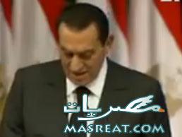 مشاهدة وقائع محاكمة محمد حسني مبارك اليوم بث مباشر الان