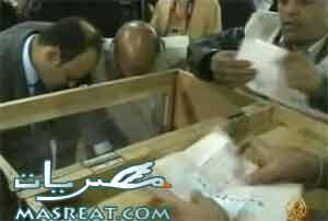 نتائج الانتخابات لمحافظات المرحلة الاولى مجلس الشعب 2011