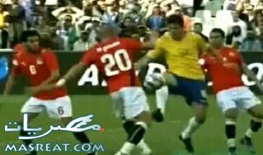 موعد مباراة مصر والبرازيل الودية وتوقيت بث مباشر على القنوات