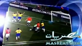 نتيجة مباراة مصر والبرازيل