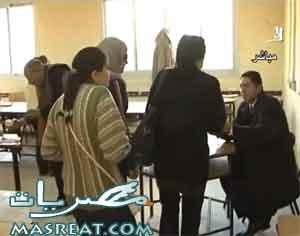 نتيجة انتخابات مجلس الشعب 2011 الكاملة النهائية بعد الاعادة