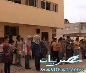 نتائج الشهادة الاعدادية في ليبيا 2019 نتيجة الصف الثالث الاعدادي