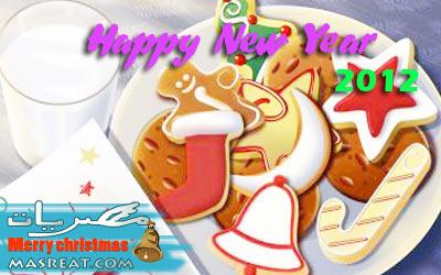 رسائل راس السنة 2015 مع افكار مبتكرة للعام الميلادي الجديد
