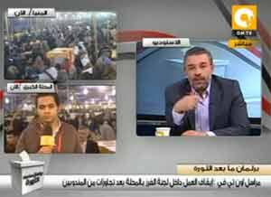نتائج انتخابات المرحلة الثالثة مجلس الشعب 2012 نتيجة التصويت