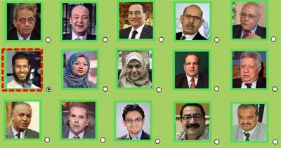 لعبة كراش ميدان التحرير الجديدة العاب لتفريغ الشحنات السلبية