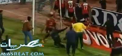 احداث بورسعيد الان:قوات لانقاذ لاعبي الاهلي بعد مباراة اليوم