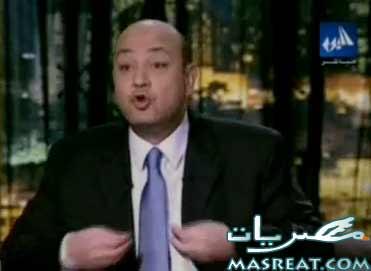 تعليق عمرو اديب على احداث مباراة الاهلي والمصري في بورسعيد