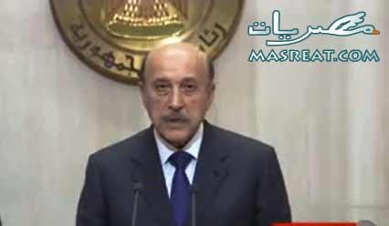 نص بيان وقرار ترشح اللواء عمر سليمان للرئاسة الجديد اليوم