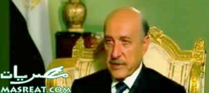اللواء عمر سليمان مرشح لرئاسة الجمهورية بعد تقدمه رسمياً اليوم