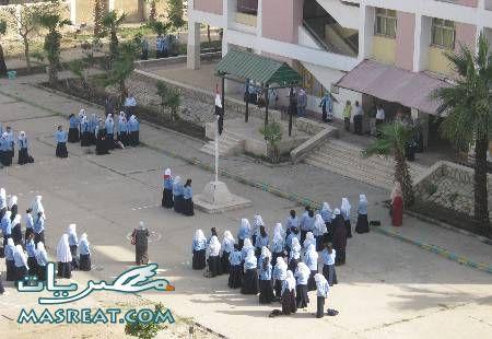 نتيجة الشهادة الاعدادية في محافظة دمياط 2019 برقم الجلوس لكل الطلاب