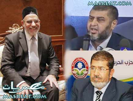 اخبار الحكم في قضية حل جماعة الاخوان المسلمين وقرار القضاء اليوم