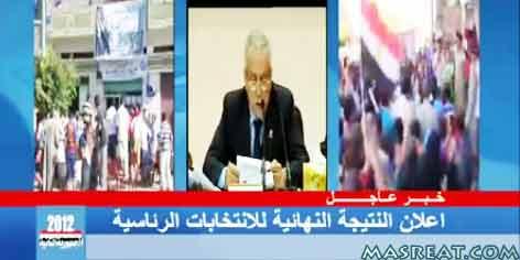 محمد مرسي رئيسا للجمهورية