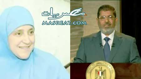 زوجة الرئيس محمد مرسي