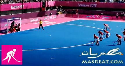 مرمى ملعب هوكي - اولمبياد لندن ٢٠١٢