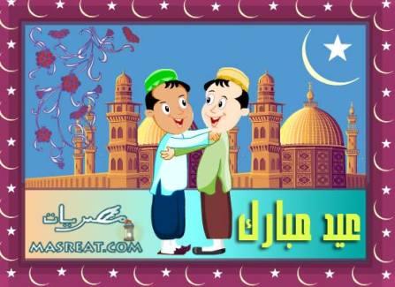 اجمل بطاقات صور كروت عيد الفطر المبارك السعيد 2019