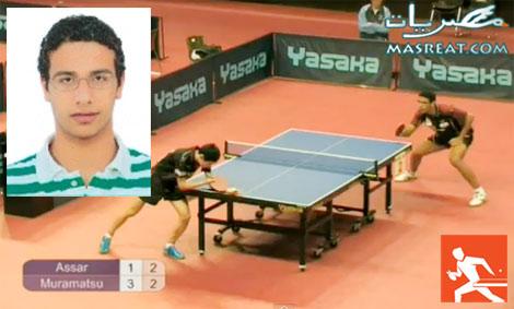 اولمبياد لندن ٢٠١٢: تنس الطاولة - تألق الفرعون الطائر ودينا مشرف