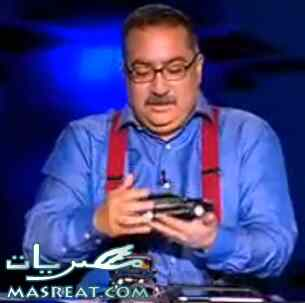 ابراهيم عيسى هنا القاهرة و سيارة سعد الكتاتني