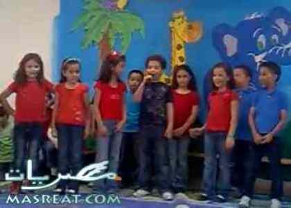 نتائج تنسيق رياض الاطفال بالاسكندرية 2019