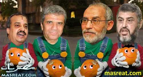 أنا وإخواني الاخوانجية وآخر أحداث ميدان التحرير الاخيرة الآن