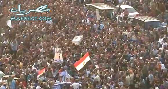 مباشر ميدان التحرير الان - اخبار مظاهرات مصر ضد نظام مرسي اليوم