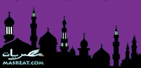 رسائل دينية ٢٠١۹ احدث مسجات اسلامية قصيرة حلوة جدا جديدة للجوال