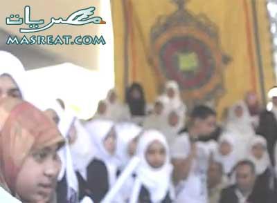 نتائج الصف الثالث الاعدادي محافظة البحيرة 2019 بالاسم برقم الجلوس