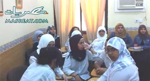 جدول امتحانات الشهادة الاعدادية 2013