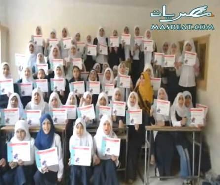 بوابة مديرية التربية والتعليم بكفر الشيخ 2019-2020 موقع وزارة التربية والتعليم