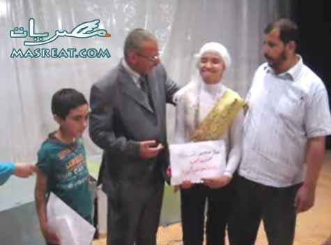 نتيجة الصف السادس الابتدائى 2019 محافظة الدقهلية برقم الجلوس