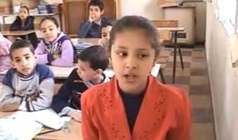وزارة التربية الوطنية الجزائرية