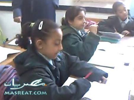 موقع مديرية التربية والتعليم بالاسماعيلية