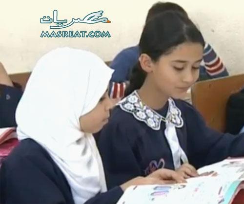وزارة التربية والتعليم ليبيا نتيجة الاعدادية والثانوية 2019