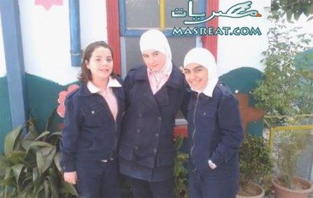 نتائج الصف التاسع في سوريا 2019 حسب الاسم موقع وزارة التربية والتعليم