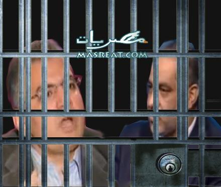 القاء القبض على عصام سلطان وابو العلا مضاي