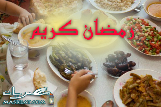 اكلات رمضان 2014 - 1435